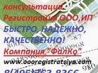 Фото в Услуги компаний и частных лиц Разные услуги В нашей компании работают высококлассные в Москве 1000