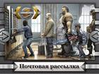 Фото в Услуги компаний и частных лиц Рекламные и PR-услуги Если вам необходимо привлечь новых клиентов в Москве 96