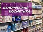 Фото в Красота и здоровье Парфюмерия Предлагаем косметику Белорусских производителей в Москве 50