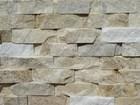 Изображение в Строительство и ремонт Дизайн интерьера Натуральный облицовочный камень – один из в Москве 3800