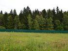 Уникальное фотографию Агентства недвижимости Участок 7 сотки около озера, ПМЖ, новая Москва, лес, монастырь 34795623 в Москве