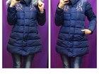 Уникальное изображение Разное Куртки 34822150 в Москве