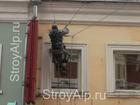 Фото в Услуги компаний и частных лиц Разные услуги Недорогой ремонт фасада.   Покраска фасада. в Москве 500