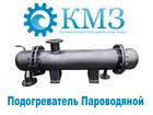 Фото в Прочее,  разное Разное Подогреватель пароводяной (ПП1, ПП2) -одно в Москве 1