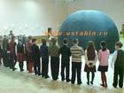 Изображение в Образование Разное Школьный мобильный планетарий осуществляет в Москве 150