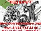 Изображение в Услуги компаний и частных лиц Разные услуги Преимущества бухгалтерии «под ключ»:  -комплексное в Москве 15000