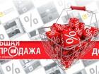Скачать бесплатно foto Кухонная мебель Распродажа выставочных образцов кухонь в Москве до 70% 34947276 в Москве