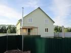 Фото в Недвижимость Разное Продается новый загородный дом площадью 220 в Москве 4300000