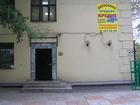 Свежее изображение  Сдаем в аренду торговую площадь 35056074 в Москве