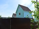 Просмотреть фотографию Разное Дома для проживания из бруса 35074338 в Москве