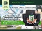 Фотография в Красота и здоровье Разное Вертера Органик это отечественная компания в Москве 0
