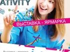 Увидеть изображение Разное Be great graduate! - осуществи летнюю мечту! 35294342 в Москве