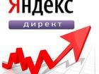 Изображение в Прочее,  разное Разное Наша фирма Маркетинг Сити занимается:  Создание в Москве 12000