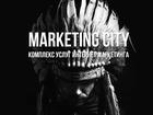 Фотография в Прочее,  разное Разное Наша компания Marketing City предоставляет в Москве 9000