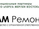 Скачать бесплатно foto Ремонт, отделка lmremont - ремонт квартир новостроек в партнерстве с Леруа Мерлен, 35564072 в Москве