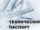 Фотография в Услуги компаний и частных лиц Юридические услуги Подготовка и сопровождения сделок с недвижимостью в Москве 0