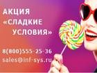 Фотография в Прочее,  разное Разное Система приёма платежей SkySend проводит в Краснодаре 0