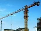 Уникальное фотографию Кран Аренда полностью исправного башенного крана QTZ-160 (Москва) 35722038 в Москве