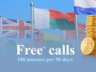 ���������� � ������,  ������ ������ ����� ����� �� My Friend VoIP Telecom! ���� � ������ 1