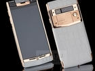 Скачать бесплатно foto Разное Эксклюзивный телефон по цене обычного, 36634609 в Москве