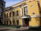 Изображение в Недвижимость Аренда жилья Сдается в центре Москвы в километре от Кремля в Москве 600000