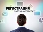 Фото в Изготовление сайтов Изготовление, создание и разработка сайта под ключ, на заказ Инструменты для бизнеса  Качественное продвижение в Москве 1000
