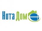 Фотография в Недвижимость Агентства недвижимости АН НотаДом оказывает услуги по продаже всех в Москве 100