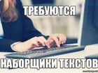 Изображение в Работа для молодежи Работа для студентов Издательство набирает сотрудников для написания в Астрахани 20000