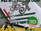 Фото в Услуги компаний и частных лиц Юридические услуги Подготовим пакет документов для регистрации в Москве 3000