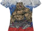Смотреть изображение Мужская одежда футболки со своим рисунком 37596801 в Москве