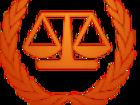 Изображение в Прочее,  разное Разное Коллегия адвокатов Правовая помощь и защита в Москве 0