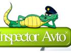Увидеть изображение Транспорт, грузоперевозки Inspector avto- интернет-магазин автомобильной электроники в Москве 37656689 в Москве