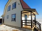 Просмотреть фото Загородные дома Продается деревянный дом в деревне Тишнево Калужской области, 37752333 в Москве