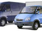 Скачать бесплатно фотографию Транспорт, грузоперевозки Грузоперевозки по всей России 37766982 в Москве