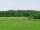 Новое фотографию Земельные участки Продам 10 соток в Чеховском районе 37888140 в Moscow