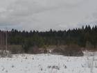Увидеть фото Земельные участки г, Можайск, участок в д, Елево 38001784 в Москве