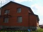Смотреть foto Агентства недвижимости Продам дом, МО, д, Дор 38217974 в Москве