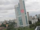 Скачать бесплатно изображение Разное Продам 2-к квартиру, Рублевское ш, д, 28к1 38226946 в Москве