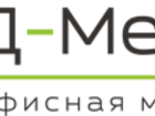 Скачать бесплатно foto Офисная мебель Купим вашу офисную мебель б/у 38236536 в Москве