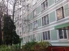 Фото в Недвижимость Разное 2-х комнатная квартира, на 2-ом этаже 9-ти в Москве 6100000