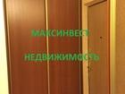 Фото в Недвижимость Разное Отличный вариант 1-комнатной квартиры по в Москве 8900000
