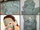 Скачать бесплатно foto Салоны красоты Голубая Кембрийская глина 38354168 в Москве