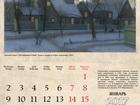 Смотреть фото  Календарь 2017 Россия – Москва в акварелях Художника Улумбекова, 38434576 в Москве