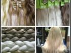 Скачать бесплатно foto Разное Волосы на лентах с имитацией роста волос, Натуральные волосы 38467975 в Москве