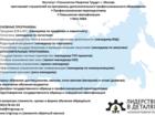 Смотреть фотографию  Профессия, Квалификаия, Mini MBA 38532328 в Москве
