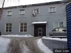 Скачать бесплатно фотографию Коммерческая недвижимость Автосервис в аренду 38553314 в Москве