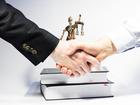 Уникальное foto Юридические услуги Любая информация по юридическим и физическим лицам по России 38604871 в Москве