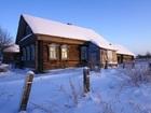 Фотография в   Деревня Языково, 260 км от МКАД. Мышкинский в Москве 350000