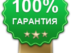 Уникальное foto Разное Помощь в регистрации ООО, Откроем фирму за 3 дня, 100% результат, 38848682 в Москве