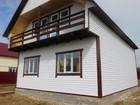 Новое изображение Загородные дома Купить частный дом в деревне Калужской области без посредников Машково 38852077 в Москве